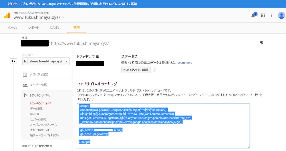 server009_03