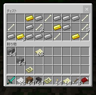 minecraft009-06
