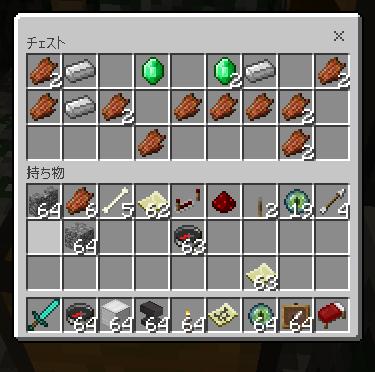 minecraft009-08
