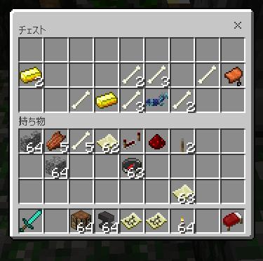 minecraft009-10