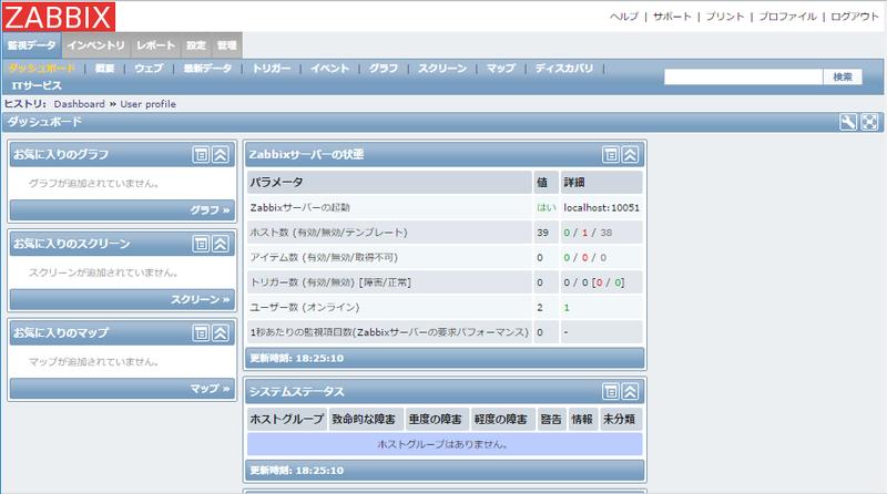 server014-003